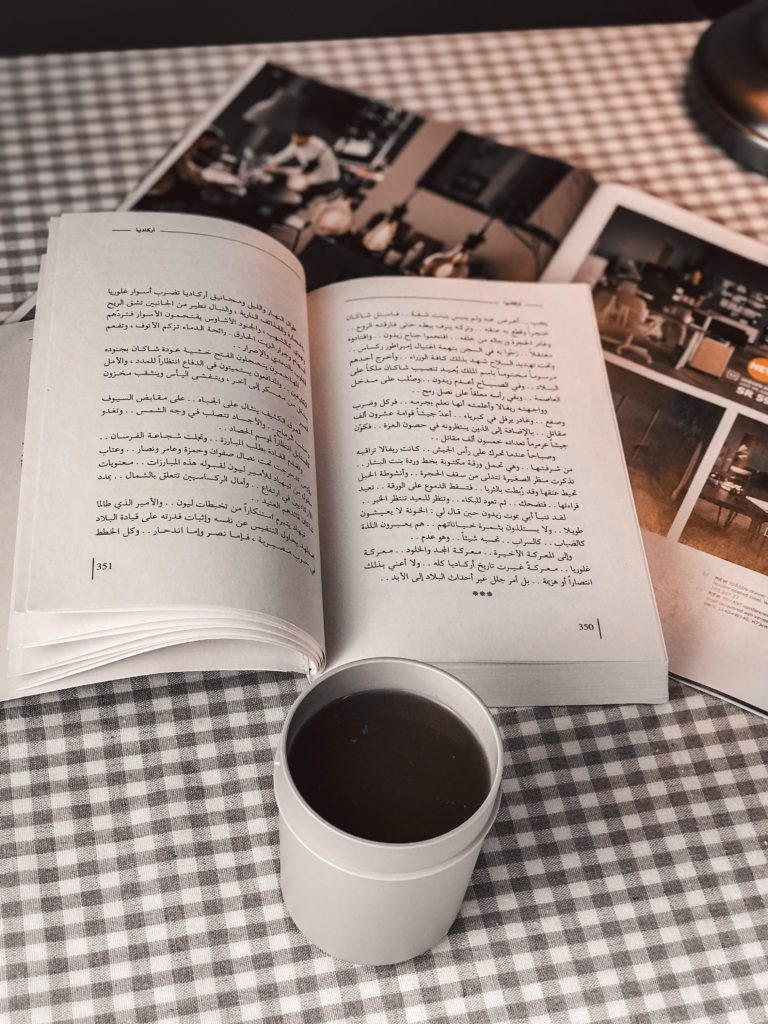 livres de développement personnel